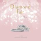 エステサロンと共同開発したハンドクリームを全員にプレゼント!銀座ダイヤモンドシライシの「ダイヤモンド フェア」