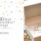 「THE KISS」で「#100日リング」撮影キットプレゼントキャンペーンがスタート