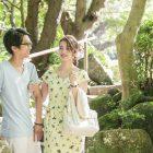 結婚するカップルにぴったり!愛が深まる大人の鎌倉デート