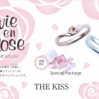 結婚指輪にも最適!No.1ペアリングブランド「THE KISS」のピンクシルバーリング