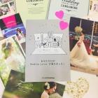 結婚式準備がサクサク進む!プランナーが情報を厳選してくれる「Wedding Letter」が登場