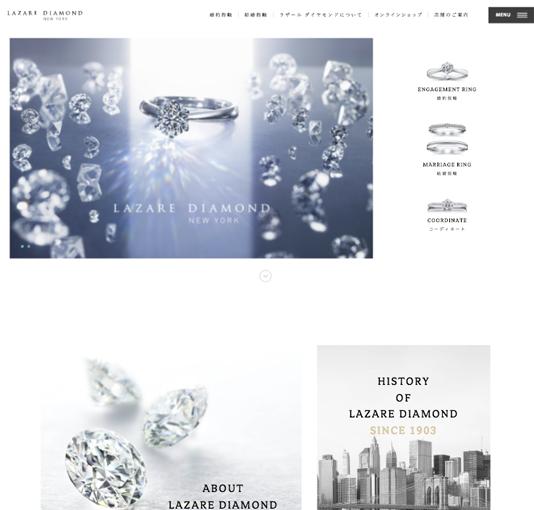 ラザール ダイヤモンドサイトキャプチャ画像