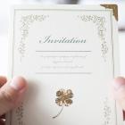 結婚式の招待状が届いたら!返信のマナーと喜ばれる書き方は?